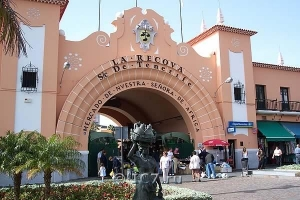 Mercado de Nuestra Señora de África рынок тенерифе